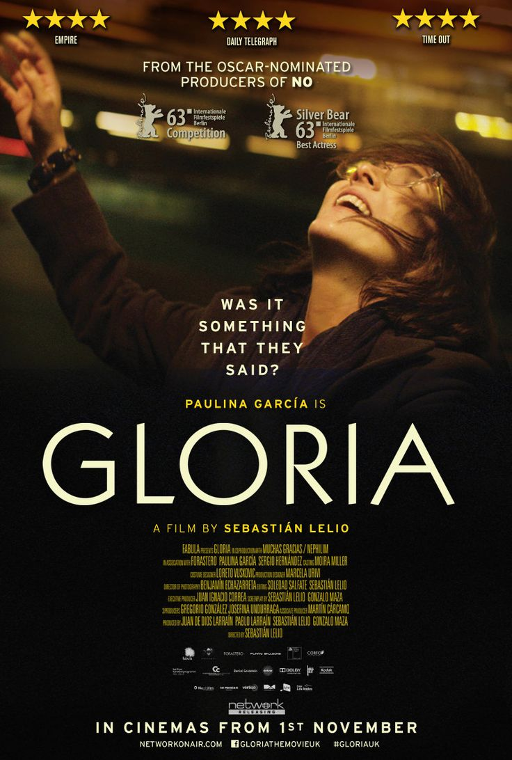 Gloria pelicula chilena