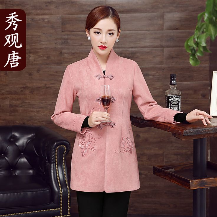 Attractive Embroidery Long Mandarin Frog Button Jacket - Chinese Jackets & Coats - Women
