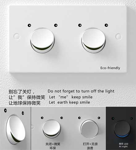 電気を消すと笑顔を見せるスイッチ「Smile Switch」: DesignWorks Archive