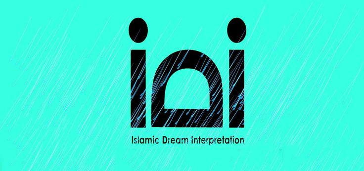 Why it is important to have dreams during sleep hour.? Islamic dream interpretation is a collection of different aspects of our life that is related to the real world. Our thoughts have its own lan…