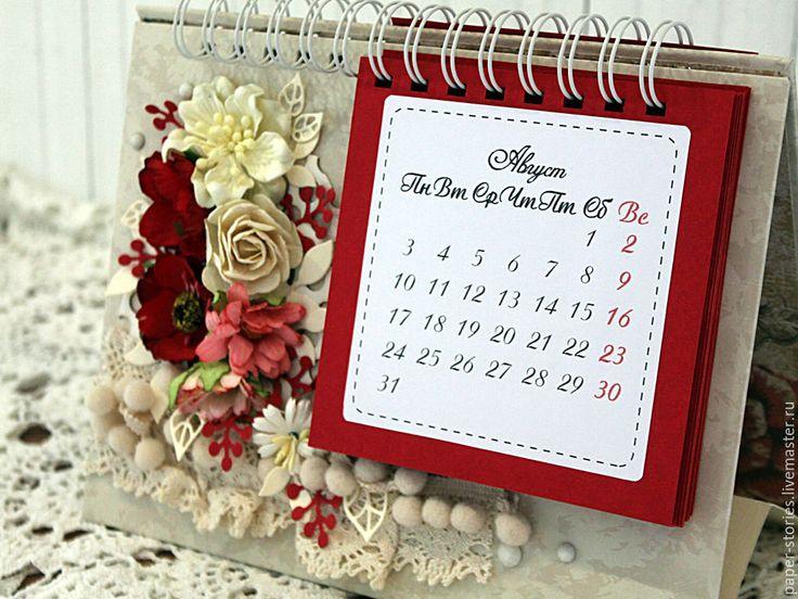 Купить Настольный календарь 2016 год - бежевый, красный, красно-бежевый, календарь, календарь ручной работы