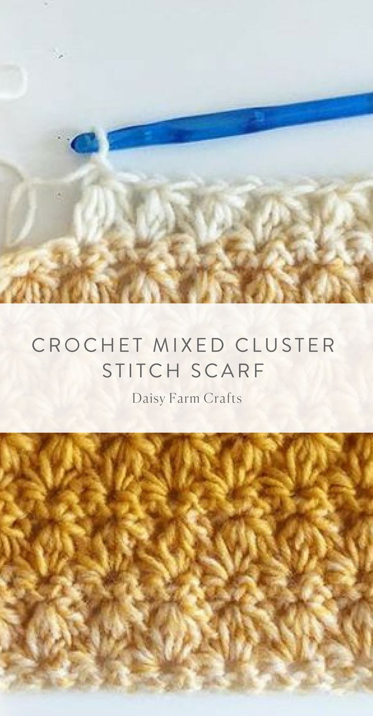 Free Pattern – Crochet Mixed Cluster Stitch Scarf