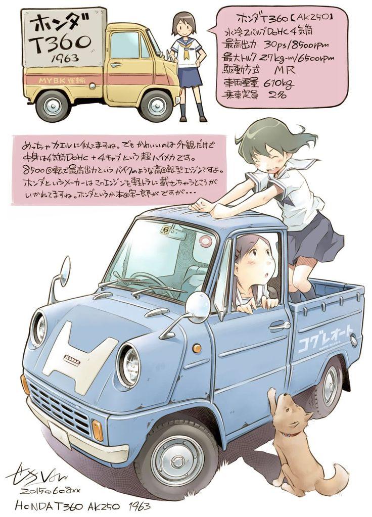 http://livedoor.blogimg.jp/sekihang/imgs/c/8/c815236e.jpg