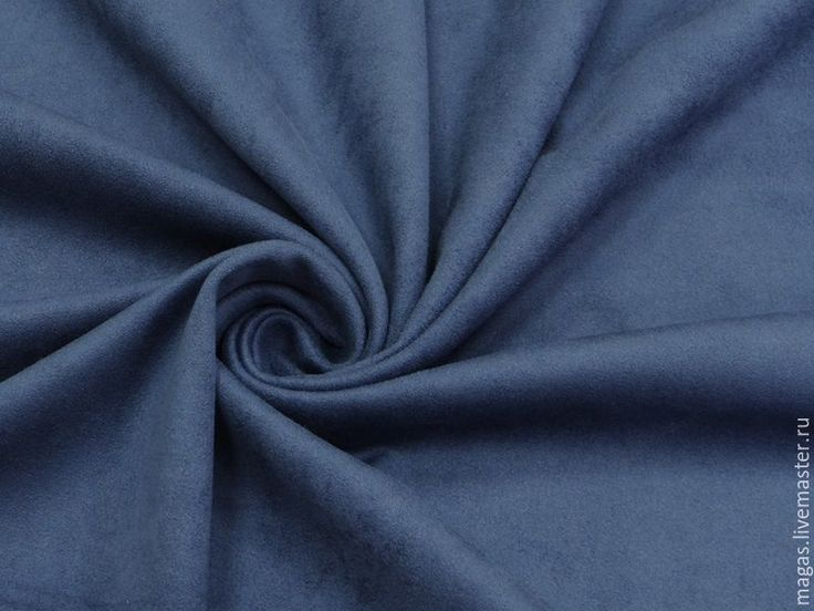 Купить ЗАМША СТРЕЙЧ - ИТАЛИЯ - синий, замша, полиэстер
