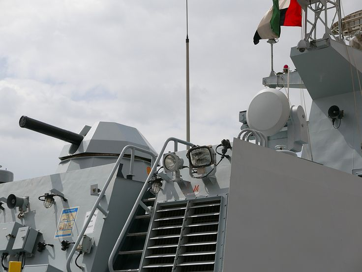 The Pakistani Navy Azmat's defensive armament includes a 30-mm., radar-guided AK-630 close-in weapon system for defense against hostile ASCMs.