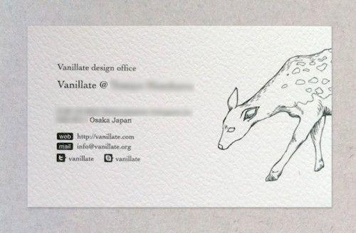 国内Web業界で活躍する方の素敵な名刺デザインいろいろ | Webクリエイターボックス