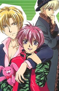 Gravitation: the first manga/ anime, i ever loved