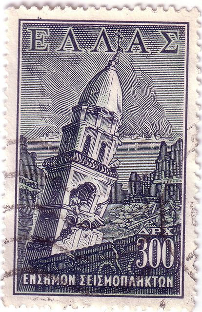 The Design of a Postage Stamp | Daily Inspiration