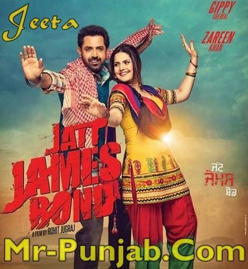 Jatt James Bond (2014) Full Punjabi Movies http://www.mr-punjab.com/