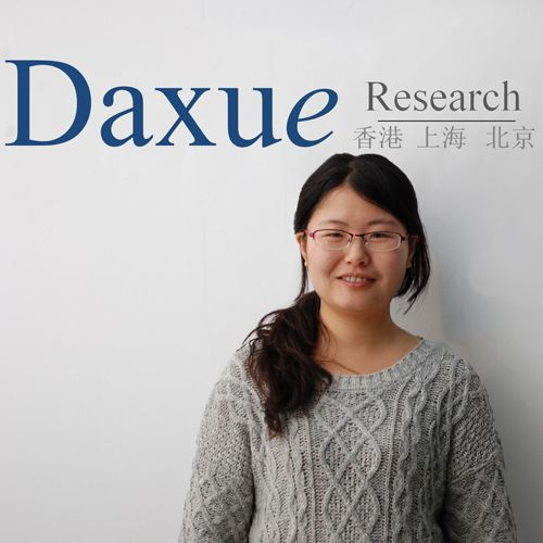 He Qi is one of our research assistants at Daxue!