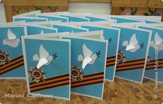 Вот такие замечательные открытки в честь праздника мы изготовили с детьми подготовительной группы. фото 1