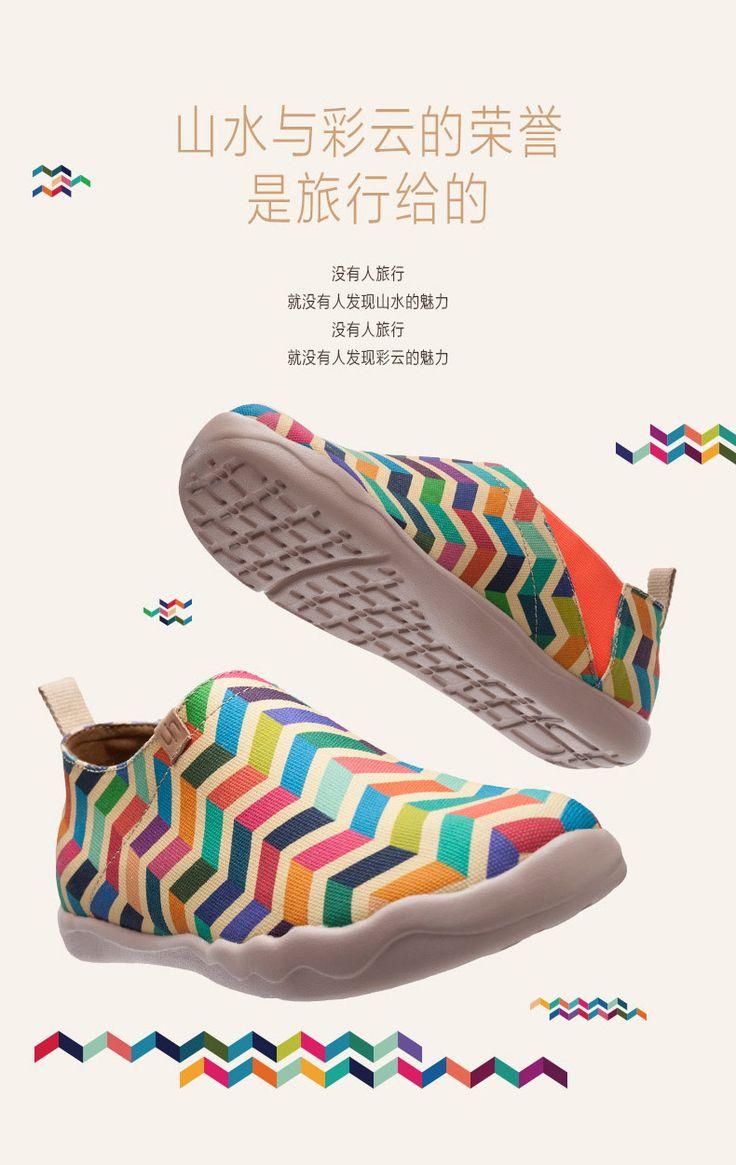 UIN полосы окрашены холст обувь Туризм сапоги, чтобы помочь низкой круглые удобные плоские туфли дышащий ленивый обувь пара обуви прилив -tmall.com Lynx