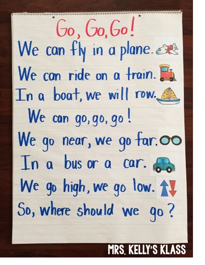 Transportation Poem and other Fun Ideas!