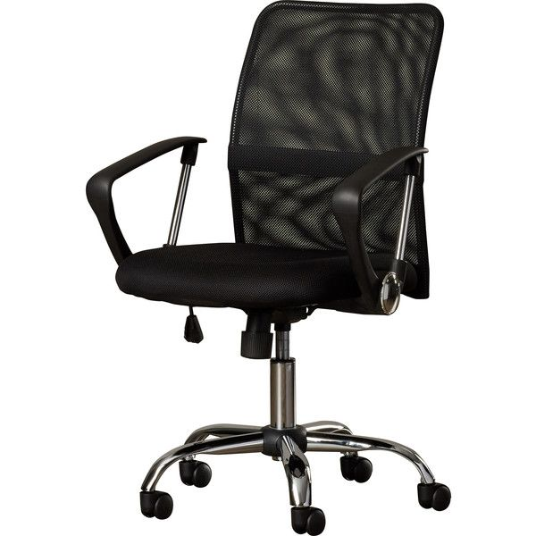 Sutton Mid-Back Mesh Task Chair ($77) ❤ liked on Polyvore featuring home, furniture, chairs, office chairs, mesh chair, mod chair, mod furniture, modern home furniture and modern office chairs
