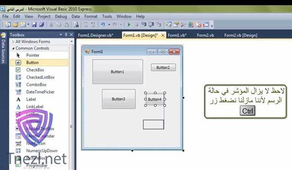 تحميل وتثبيت برنامج فيجوال بيسك 2010 المطلوب في المدارس 2 Window Projects Expressions Labels