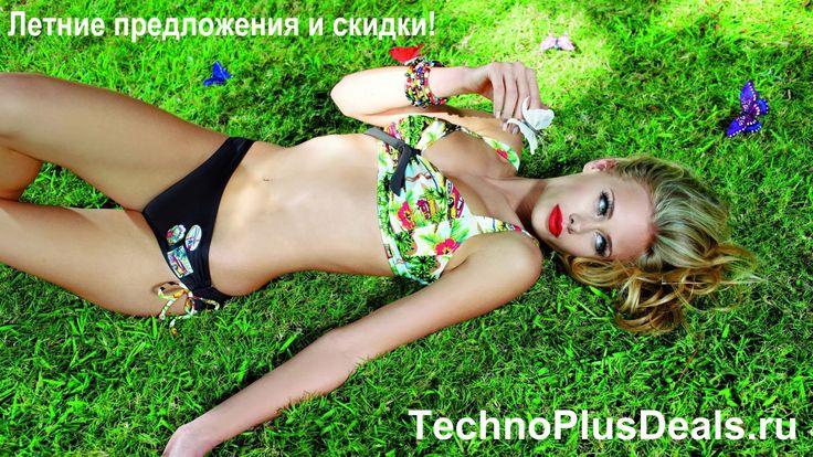 Новые купоны и летние скидки в интернет-магазинах на Портале TechnoPlus Weekly Deals | New coupons