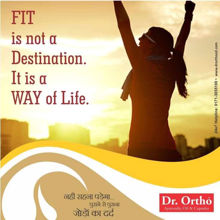 Dr. Ortho Monday Motivational Thought  #Thoughtoftheday  Comment, Like & Share with Everyone.  Buy Dr Ortho Products Online : www.drorthooil.com | 24X7 Helpline: 0171-3055100