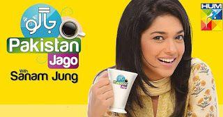 Farhan: Jago Pakistan Jago 15 December 2015 Watch Full Sho...