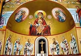 Eastern Orthodox Church Icons - Bing Images