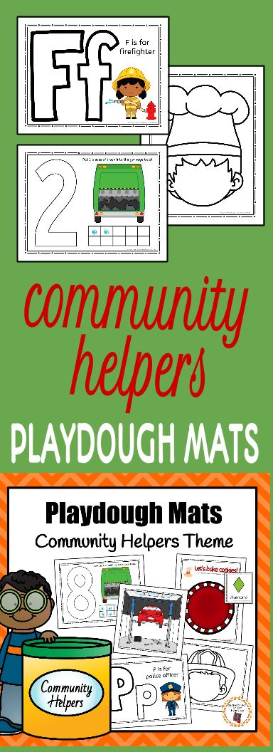 Do you children love playdough?  Try adding these educational community helper themed play dough mats to your sensory area.  You students will love working with letters, numbers, shapes, community helper scenes and making faces for the community helpers.