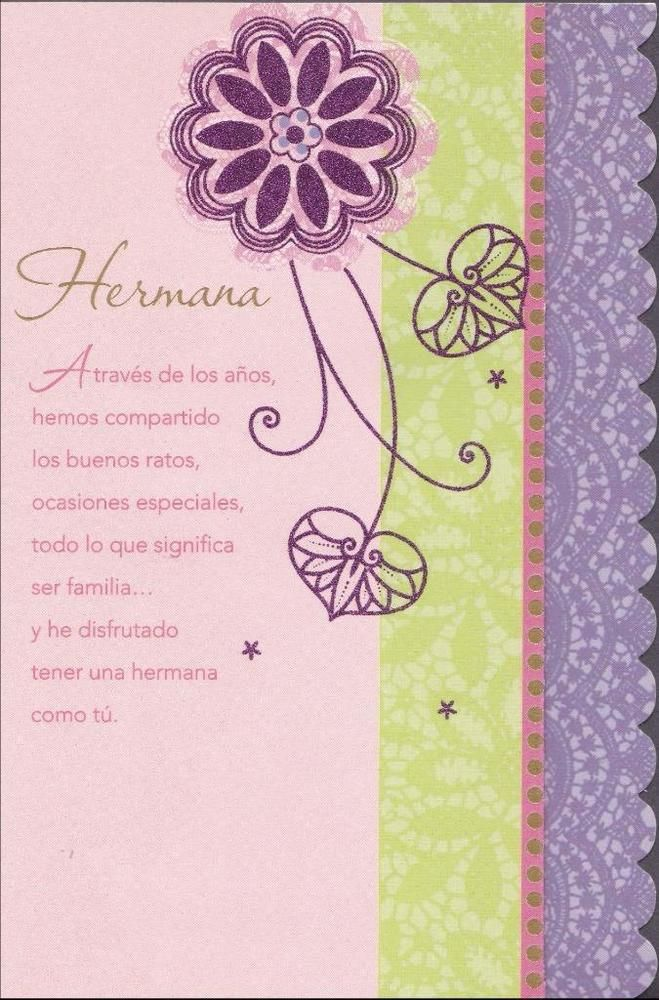 Spanish Mother S Day Greeting Card For Sister Americangreetings