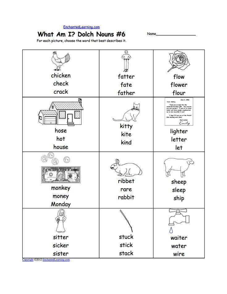 Dolch Nouns Multiple Choice Spelling Words at EnchantedLearning – Multiple Choice Worksheet Generator