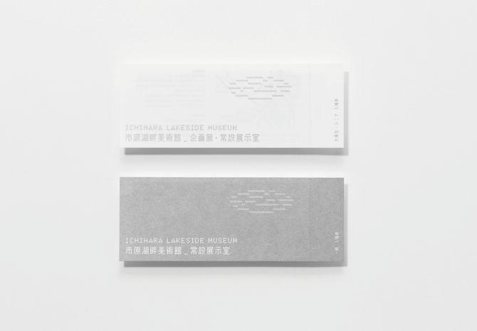 Yoshiaki Irobe – Ichihara Lakeside Museum