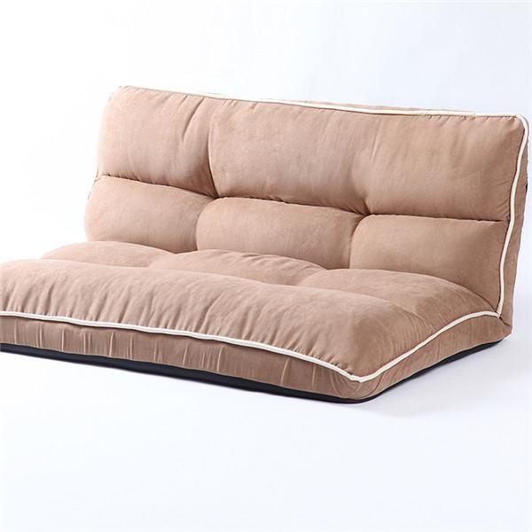 Contemporary Folding Floor Lazy Sofa Japanese Style Foldable Double ...