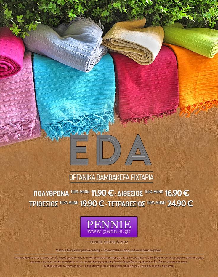 Eda Organic Cotton Throws & Bedcovers