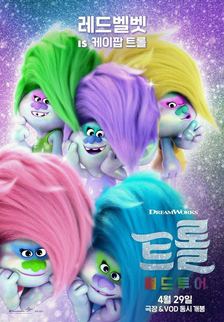 Pin By Luz On Galaxy Red Velvet Kids Origami Trolls Movie