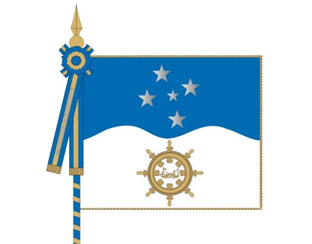 Brazilian Merchant Marine flag