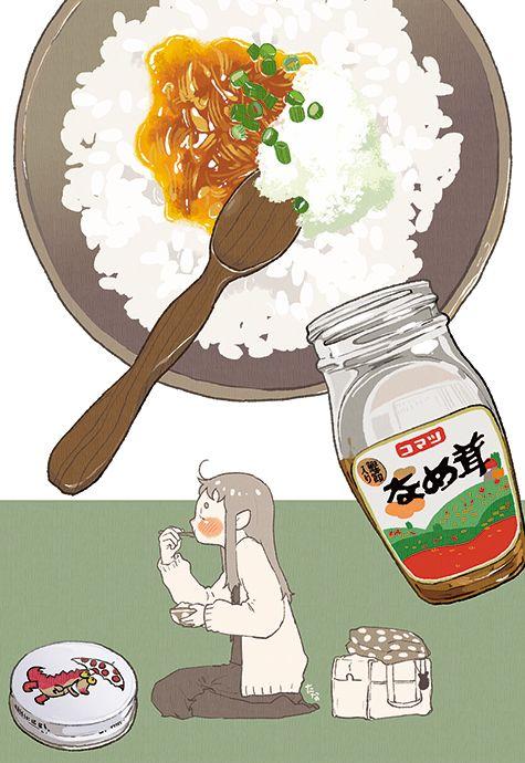 Enoki mushroom wholesale rice ~ Web-tana