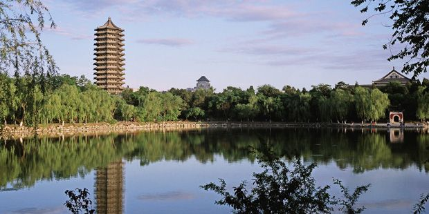 Peking University, China | Community Post: 10 Uniquely Stunning College Campuses From Around The World