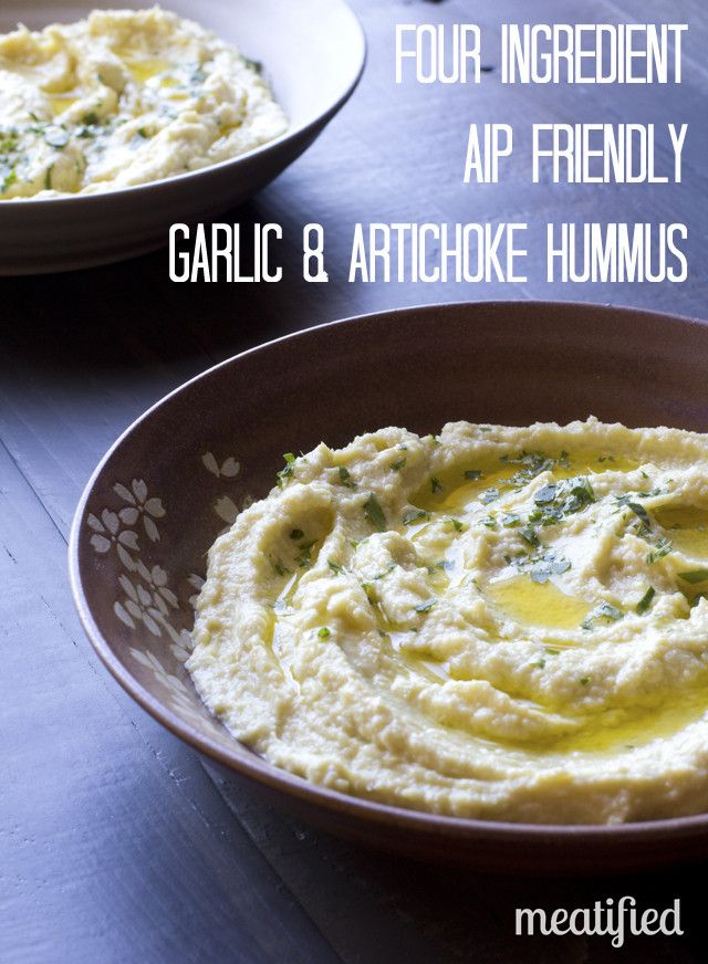 4 ingredient Garlic & Artichoke Hummus from http://meatified.com #aip #paleo #glutenfree #autoimmunepaleo