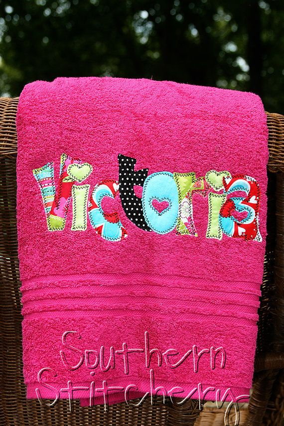 Applique Name Towel Girls Personalized Bath Towel Great Girls Christmas Gift