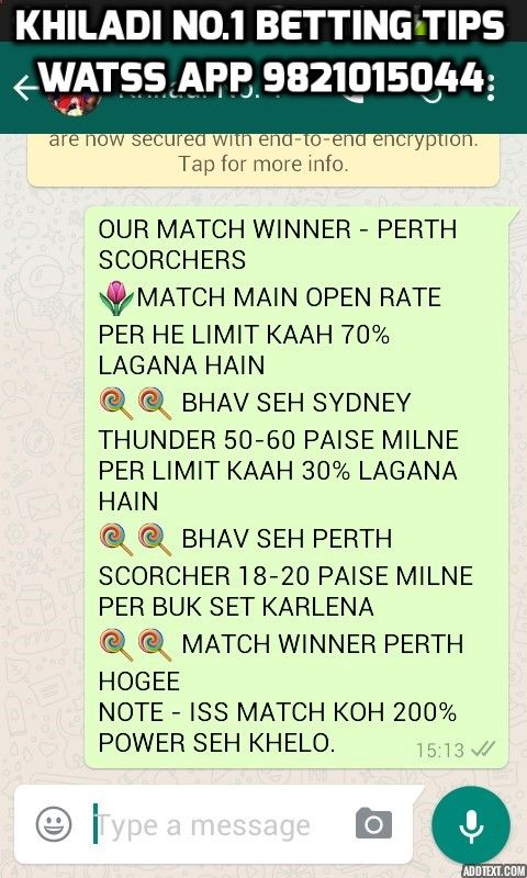 Free Betting Tips - Free Betting Tips - IMPORTANCE NOTICE FOR CLIENTS BIG BASH BETTING TIPS 2ND JANUARY TO 4 TH FEBRUARY PAID SERVICE NEW JOINING PACK START KIYA HAIN 21 BIG BASH LEAGUE MATCHES IND VS ENG 3 ODI AND 3 T20 MATCHES AUS VS PAK 5 ODI SA VS SRILANKA 3 T20 AND 3 ODI NZ VS AUS 3 ODI TOTAL 40 MATCH HAI 31 DAYS PACK ME 25000 FULL 33 DAYS PACK 15000 FOR 15 DAYS MINI PACK FOR JOIN CALL CUSTOMER CARE NUMBERS 9821015044 KHILADI NO.1 BETTING TIPS WATSS APP 9821015044 - Receive Free B...