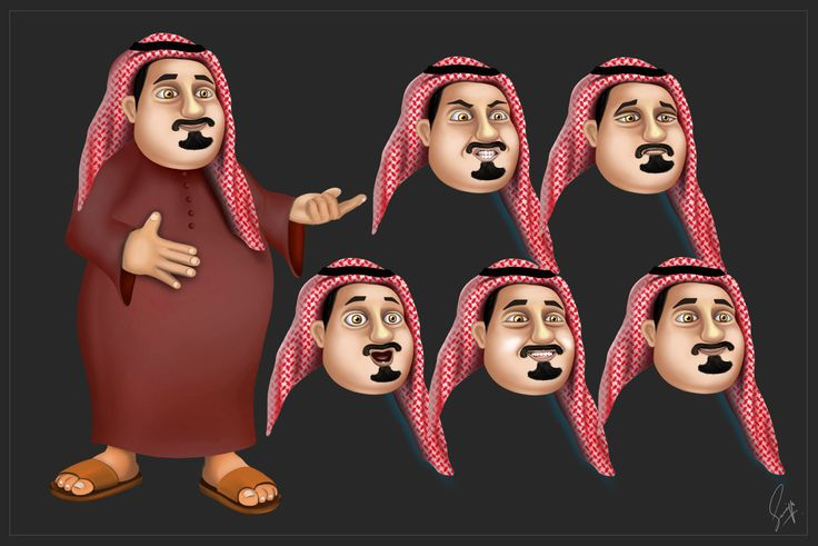 Arab Man Character with different facial expressions by Saniya Aslam
