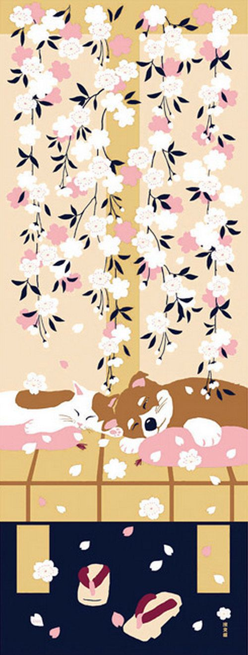 Japanese Tenugui Cotton Fabric, Shiba Inu Dog & Cat, Cherry Blossom, Hand Dyed Fabric, Animal Print, Modern Art, Home Wall Decor, h264