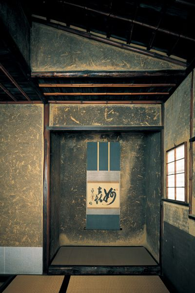 Japanese tea room chashitsu