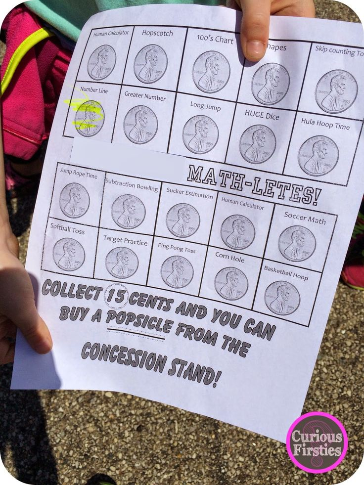 We ARE Mathletes! - Sort of a cross between field day and math! I love this end-of-the-year idea!