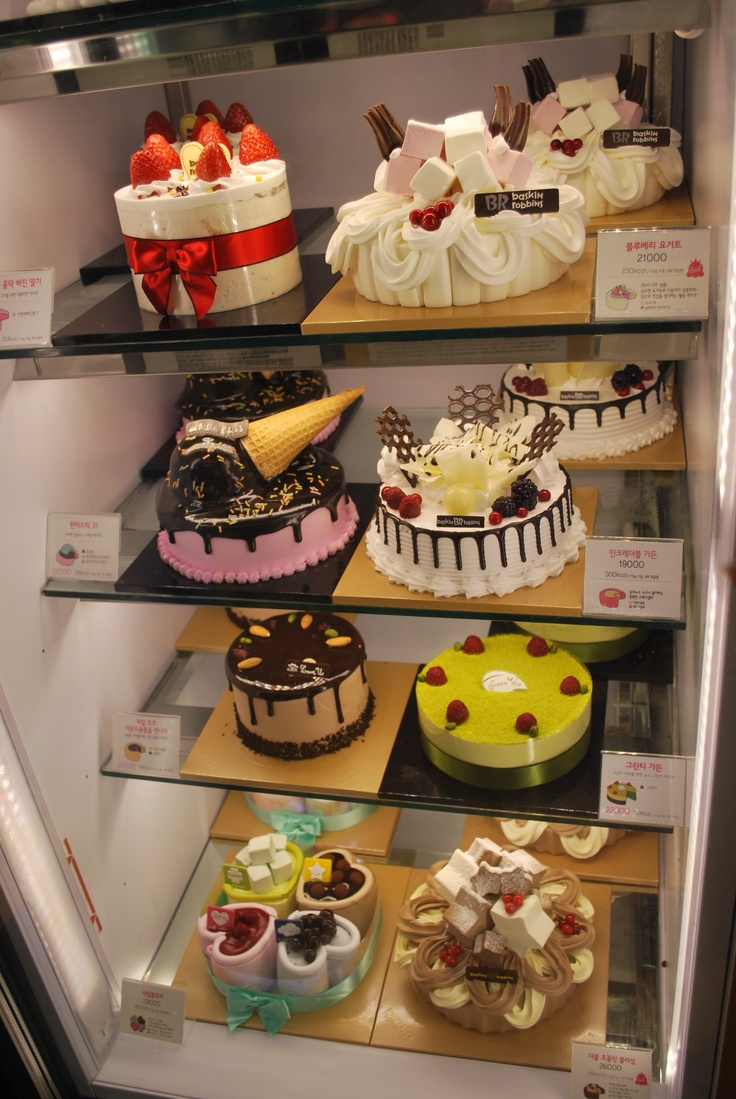 Korean icecream cakes. Wowsers they sure do look good!