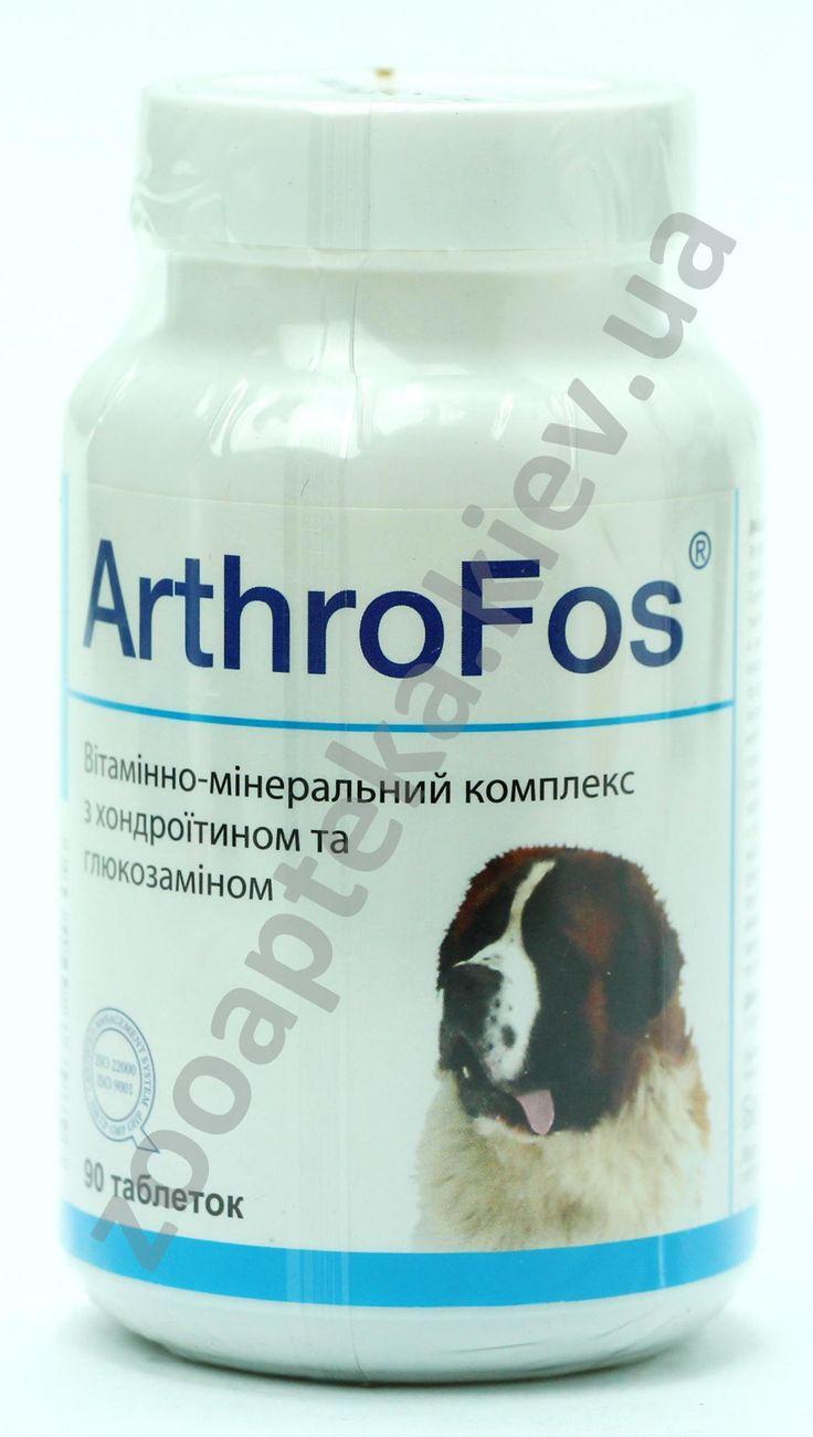 Dolfos ArthroFos - витаминно-минеральный комплекс АртроФос с хондроитином и глюкозамином