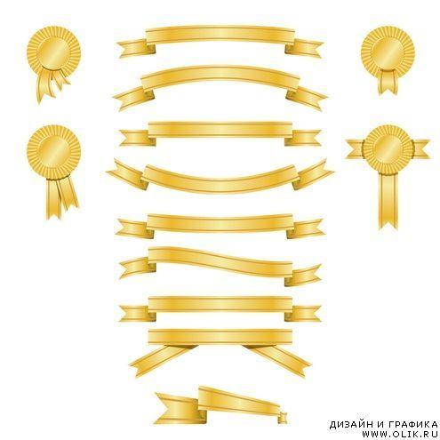 Золотые ленты - векторный клипарт