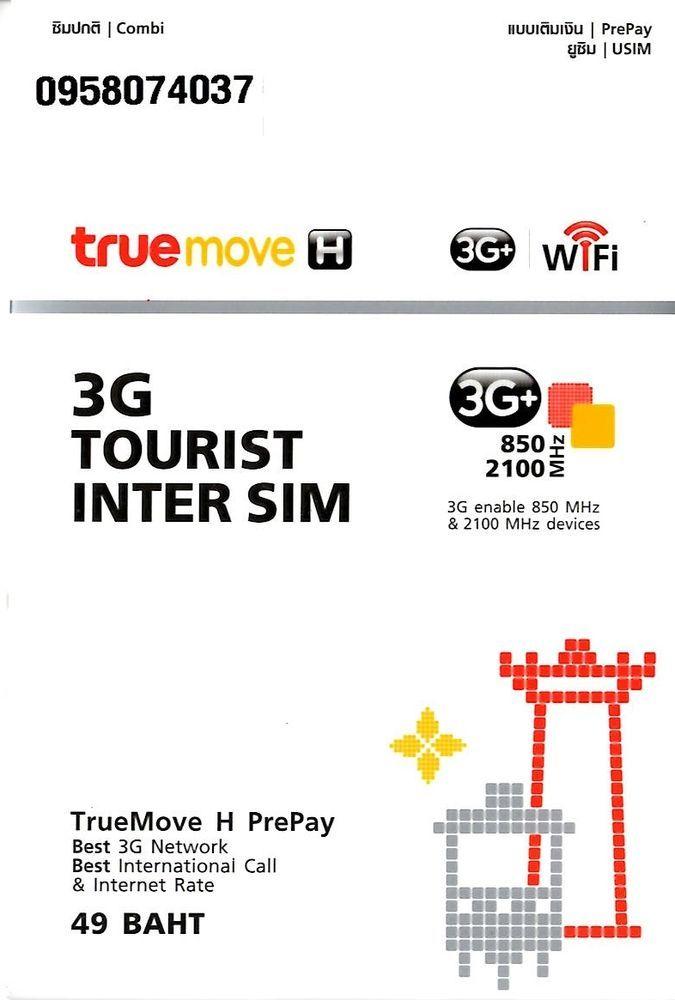 Truemove Prepaid SIM Card 90MB(3G Data)+20Baht Credit (+600Baht Voucher Pin)