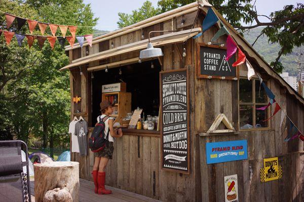 昨年に引き続き FUJI ROCK FESTIVAL 2015 にて CandleさんがプロデュースするPYRAMID GARDEN (ピラミッドガーデン)にてPYRAMID COFFEE STAND として出店致します。 厳選したスペシャリティコーヒーをドリッ...