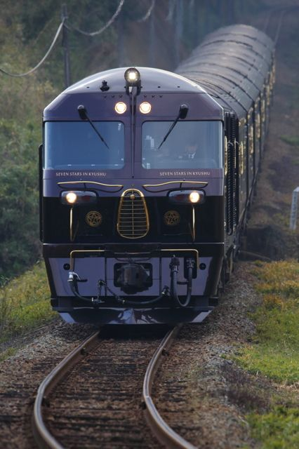 seven stars luxury trains in Japan