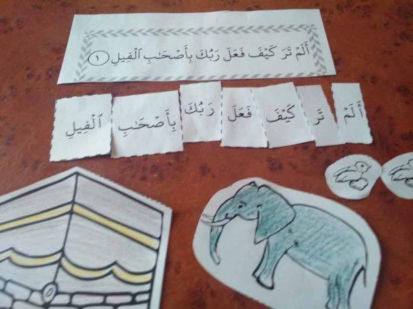 تفسير وتحفيظ سورة الفيل للأطفال رياض الجنة