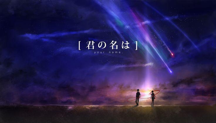 Anime Your Name. Mitsuha Miyamizu Taki Tachibana Kimi No Na Wa. Wallpaper