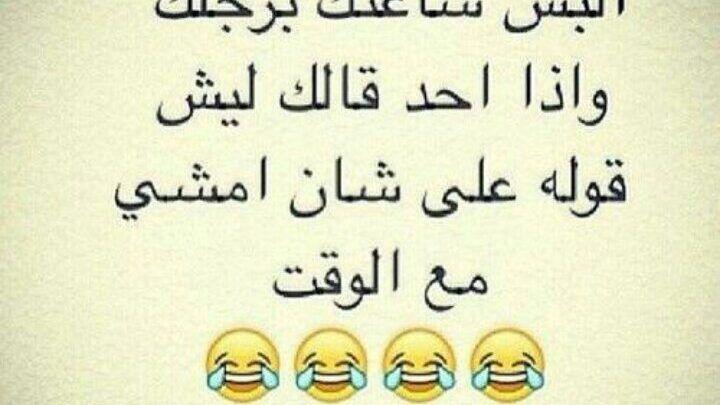 نكت حمصية مضحكة جدا جديدة 2021 In 2021 Arabic Calligraphy Calligraphy