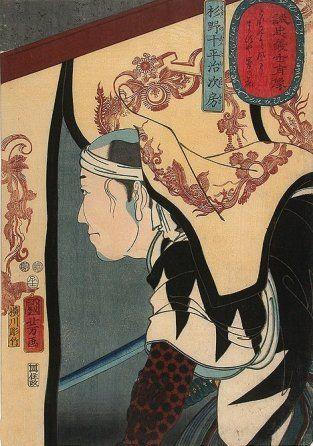 歌川国芳 Kuniyoshi Utagawa/誠忠義士肖像 杉野十平治次房